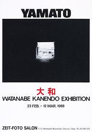 1988/2/23-3/12