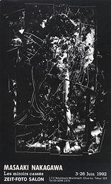 1992/6/3-26