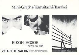 1982/11/8-20