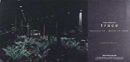 2003/2/18-3/13