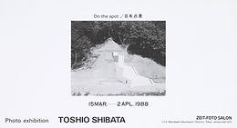 1988/3/15-4/2