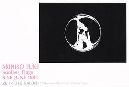 1991/6/5-26