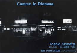 1982/6/29-7/15