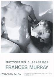 1989/4/3-28