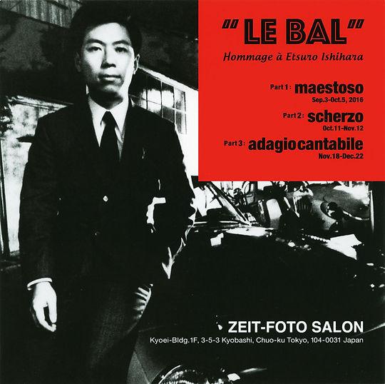 ZEIT-FOTO SALONにて開催された追悼展LE BAL展