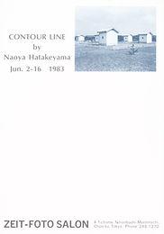 1983/6/2-16