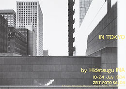 1984/7/10-24