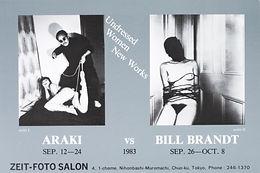 1983/9/12-10/8
