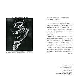 1981/5/3-9