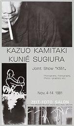 1981/11/4-14