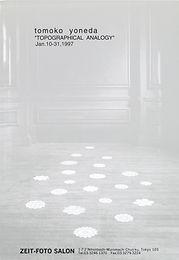 1997/1/10-31