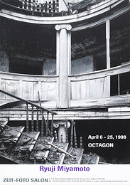1998/4/6-25