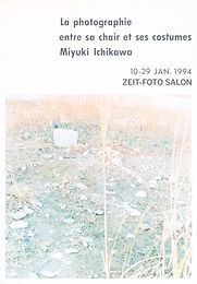 1994/1/10-29