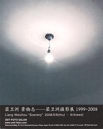 2008/5/8-6/4