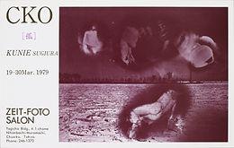 1979/3/19-30