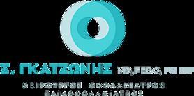 Gatzonis-Logo2.png