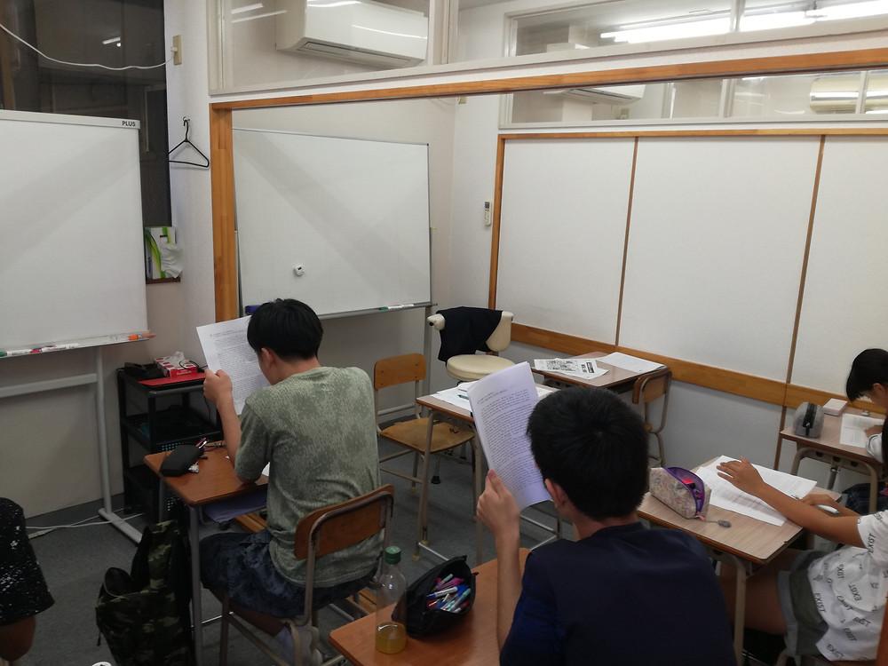 9月2日には日暮里教室での特別講習も行いました。