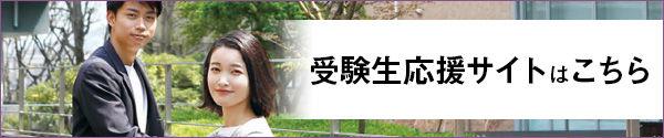 banner_admission.jpg