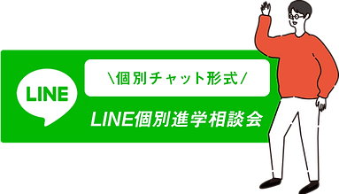 banner_line03.png