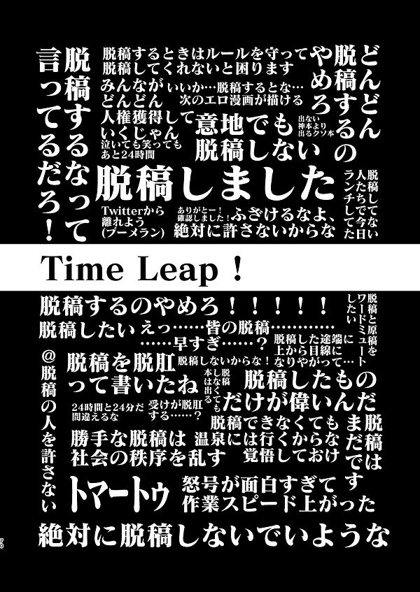 Leap_070.png