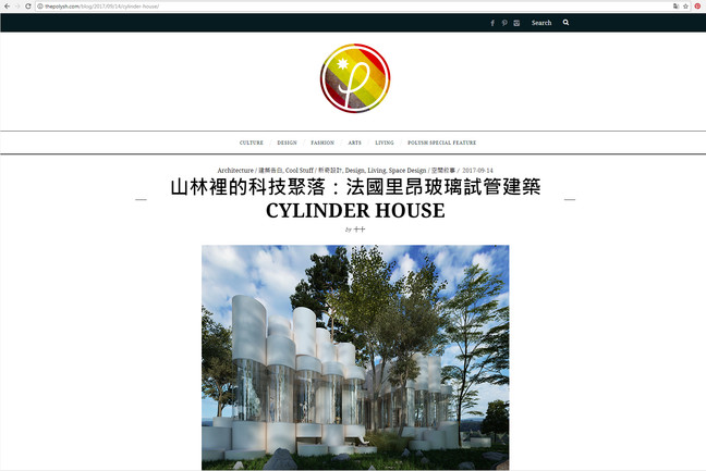 Cylinder House on The Polysh