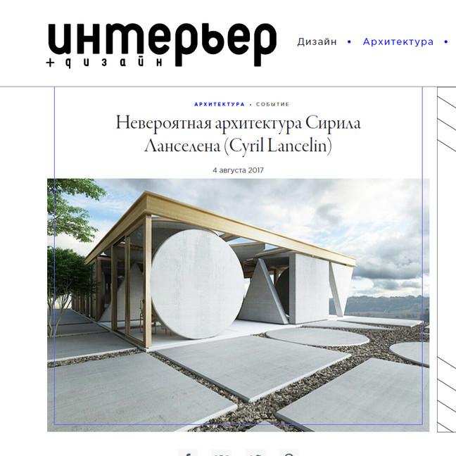 House Geometry on interior.ru