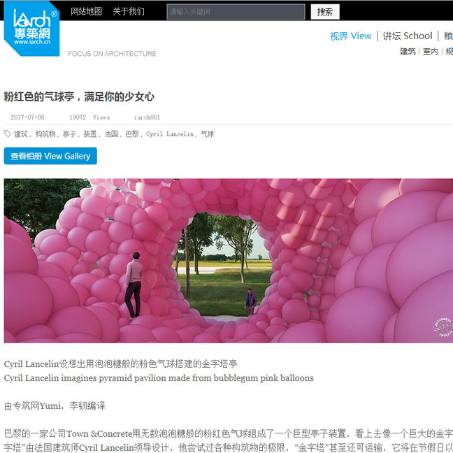 Iarch published the Pink Pyramid