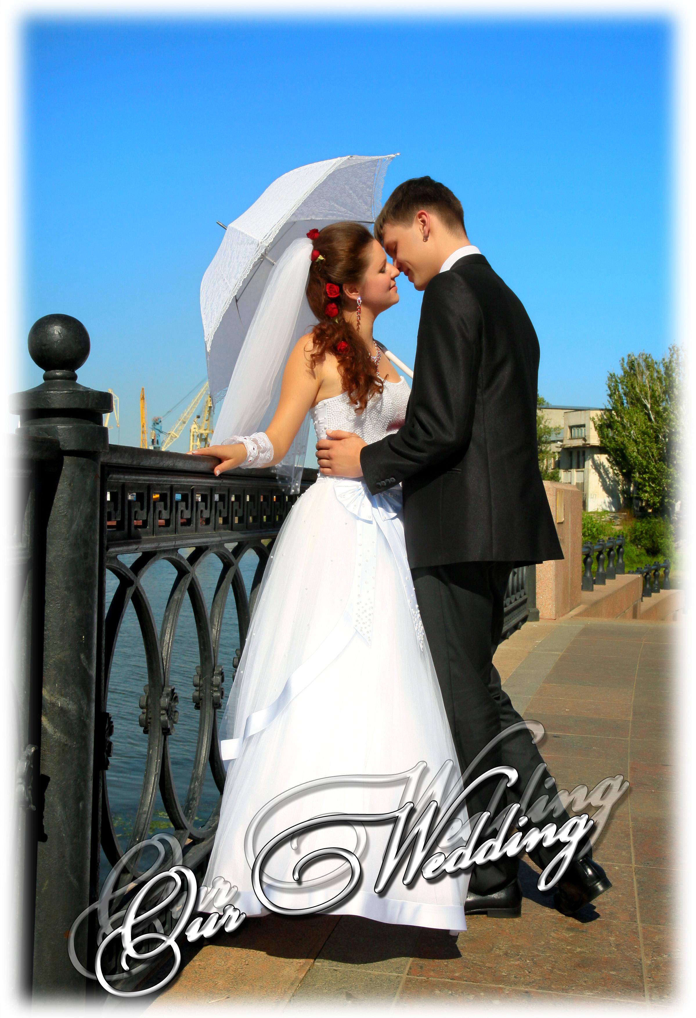 Александр и Ольга