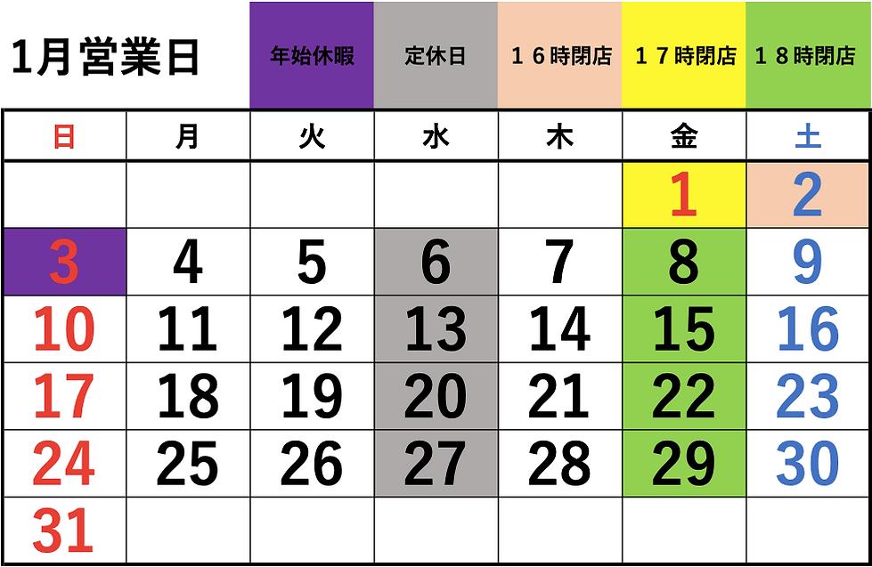 スクリーンショット 2020-11-27 10.46.59.png
