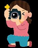 ichigan_camera_woman.png