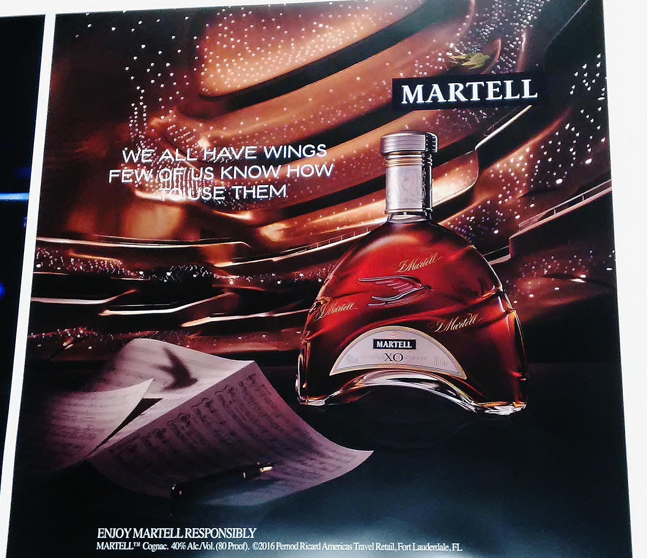 Martell backlit