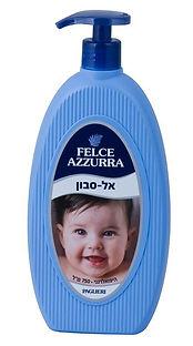 אל סבון.jpg
