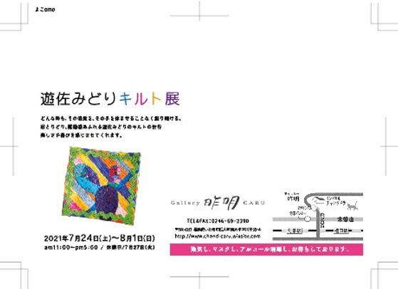 ____ ンショッ_ 2021-0 6-20 17.14.38.jpg