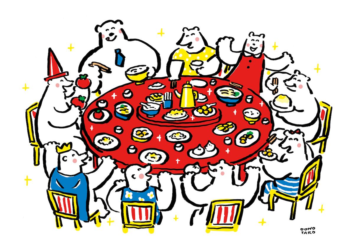 みんなでご飯