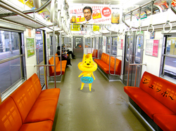 ハリス、電車に乗る