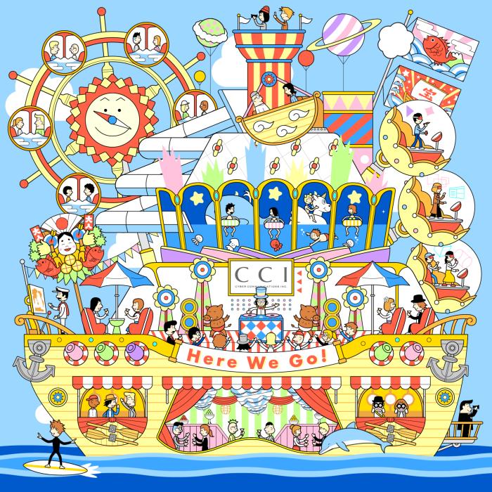 CCI年賀状2019GIFアニメ