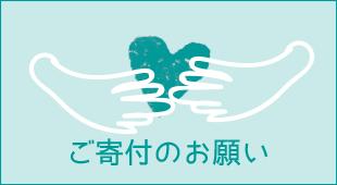 PAPSメルマガ vol.88 日本のAVに出演している女性たちの現実・・どうか人権侵害に加担しないで下さい