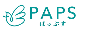 PAPSロゴ.fw.png