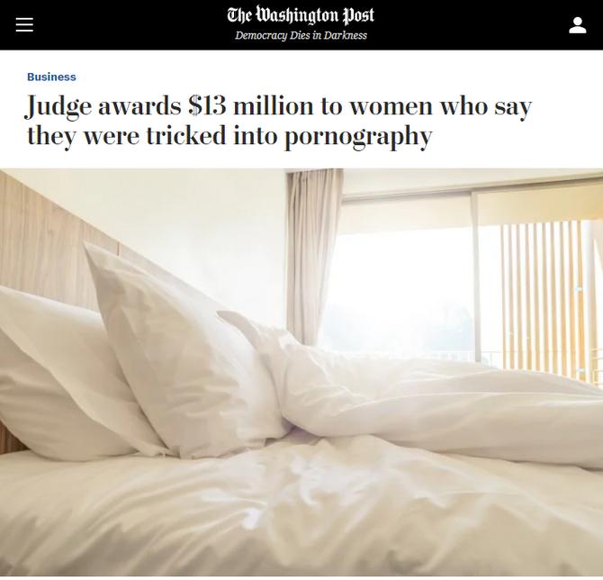 PAPSメルマガ vol.83 ポルノ出演強要 女性たちへ1,300万ドルの支払い命じる(2020.1.4ワシントンポスト紙配信)