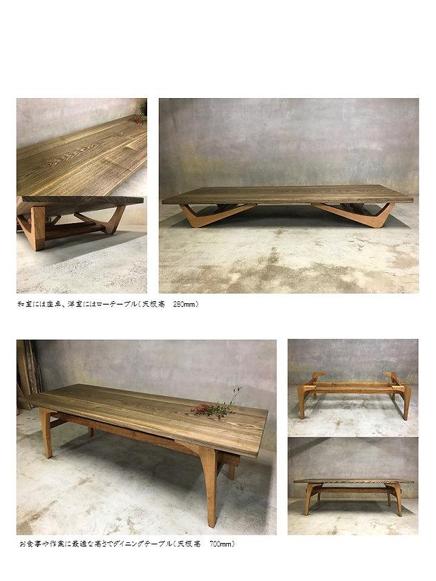 +家具.jpg