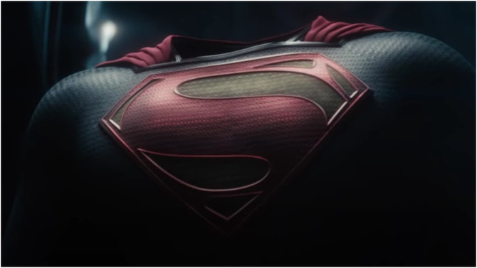 A New Superman Movie?!