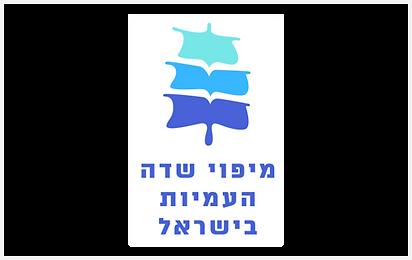 JEWISH PEOPLEHOOD: MAPPING THE FIELD IN ISRAEL