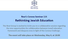 Jewish Education in Time of Corona - Seminar 2.0
