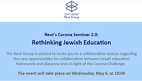 Jewish Education in Time of Corona - Seminar 2.0