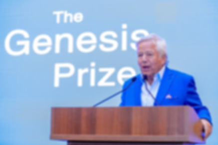 Reut Recieves the GENESIS PRIZE