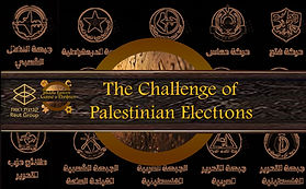 The Challenge of the Palestinian Elections