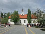 музей Старая Сарепта Волгоград