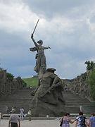 Мамаев курган экскурсия Экскурсии по Волгограду