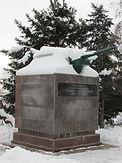 памятник танковая башня Волгоград