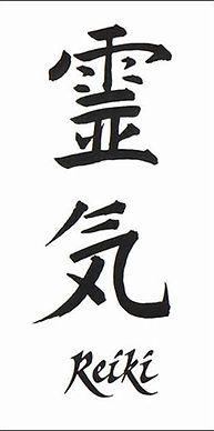 reiki-symbol.jpg